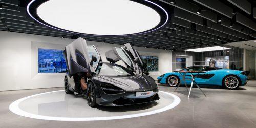 McLaren HK